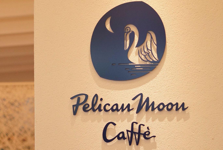 ペリカンムーンカフェのwebサイトをオープンしました
